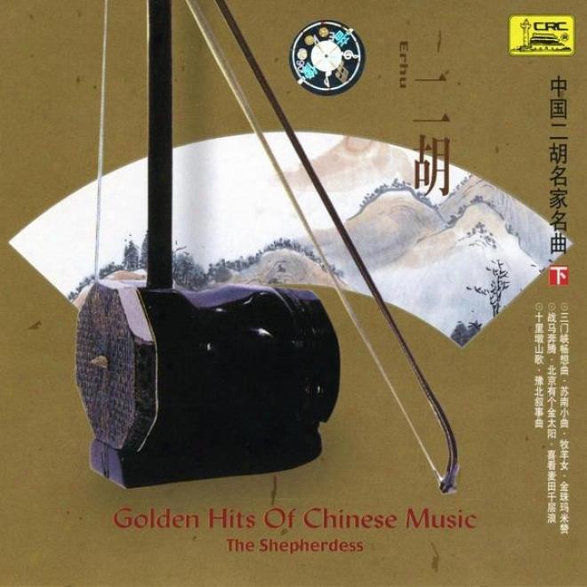 Famous Chinese Erbu Pieces: Vol. 2 - The Shepherdess (zhong Guo Er Hu Ming Jia Ming Qu Xia)