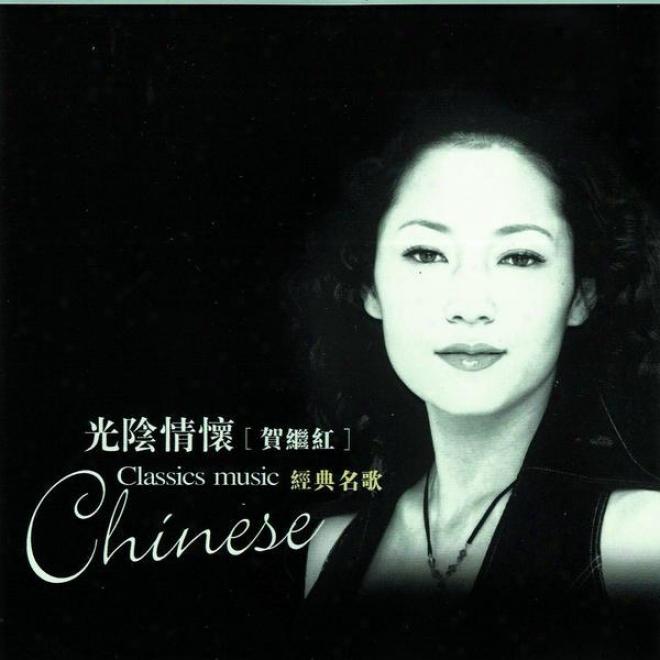 Jing Dian Ming Qu : Guang Yin Qing Huai (classic Chinese Songs - Feelings Of Time)