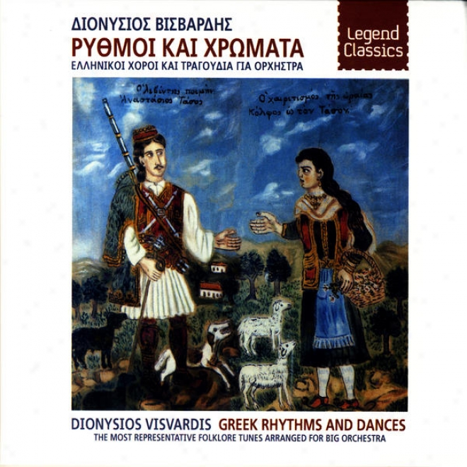 Rithmi Ke Chromata - Elliniki Chori Ke Tragoudia Gia Orchistra (greek Rhythms And Dances For Big Orchestra)