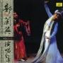 Collection Of Hits By Guo Lanying: Vol. 3 (ren Min Yi Shu Jia Guo Lanyng Yan Chang Quan Ji San)