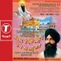 Sach Khand Sri Harmandar Sahob Ton Aaye Hukumname Di Katha,2006 (vol. 54) (par 1)