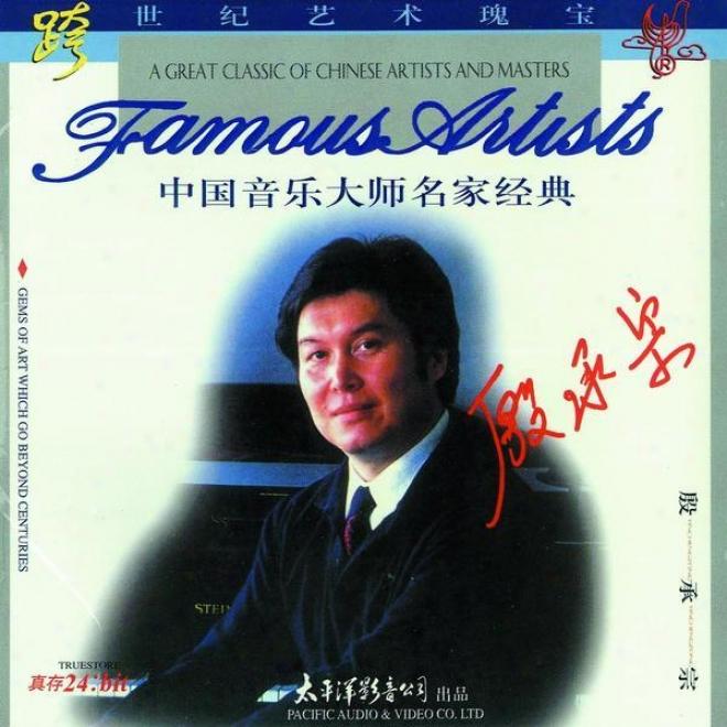 Zhong Guo Yin Le Da Shi Ming Jia Jing Dian  - Yan Cheng Zong (classic Musicians From China - Yin Cheng Zong)
