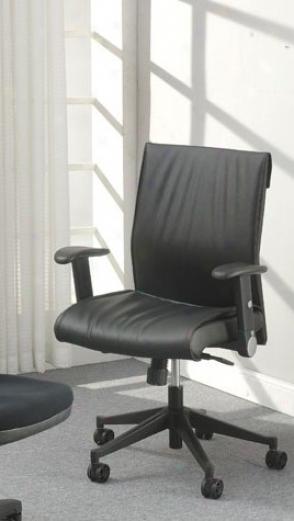 Office Computer Swivel Secretary Arm Chair - Black
