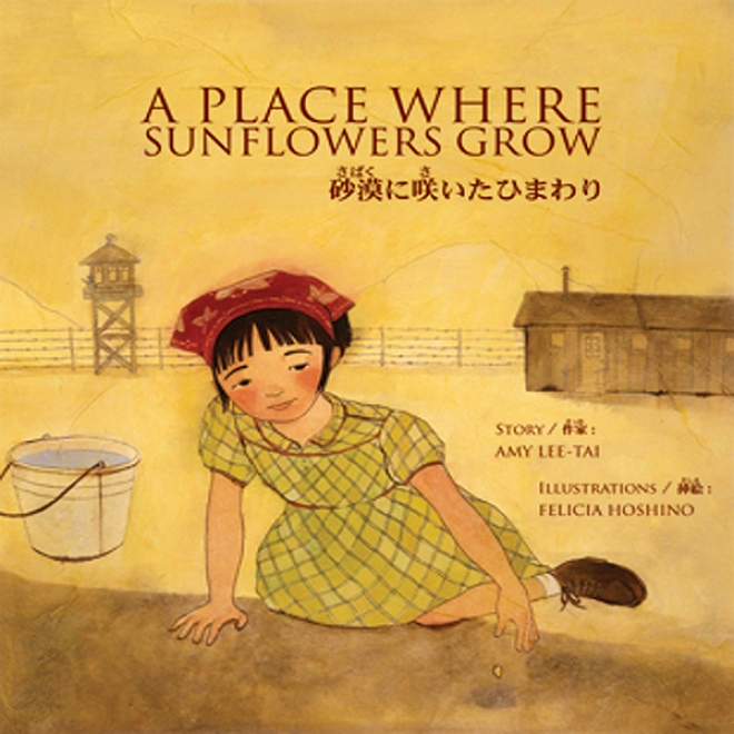 A Place Where Sunflowers Grow (unabridged)