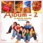 Biblia Album 2 (yexto Completo): Bible Album 2