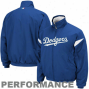 Majestic L.a. Dodgers Youth Royal Blue Tuerma Base Tdiple Peak Premier Full Zip Jerkin
