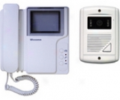 Clover Vdp-1300 Video Passage Phone