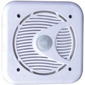Pyle Plmr63 Marine Speakers